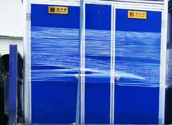 防城港移动厕所
