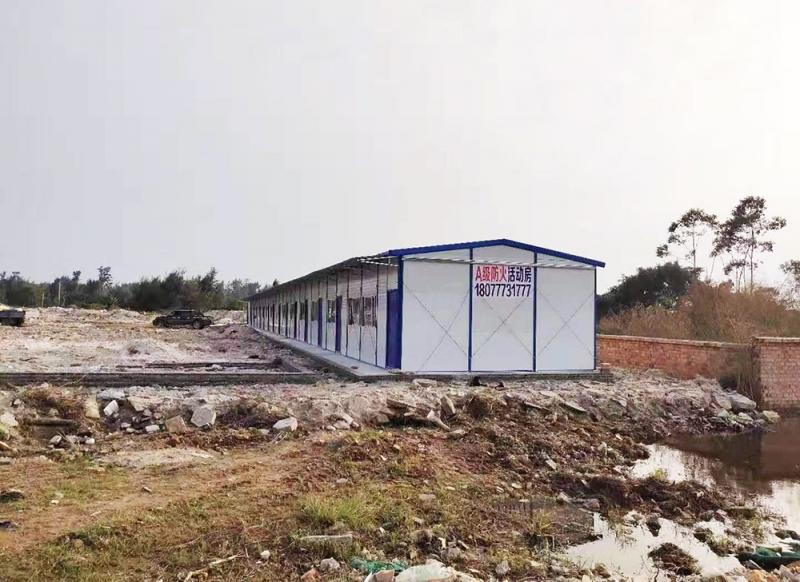 防城港工地活动板房厂家