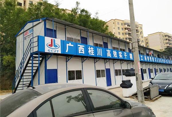 广西桂川项目部