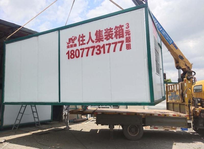 防城港集装箱住人